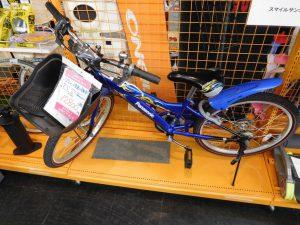 Panasonic 22インチ変速付自転車。スマイルサンタ長野南バイパス店