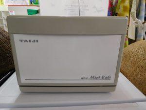TAIJI おりぼりウォーマー買取しました。スマイルサンタ長野南バイパス店