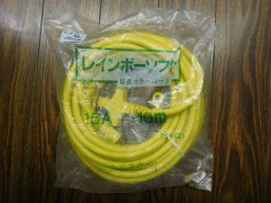 3口10m延長コード入荷しました。スマイルサンタ長野南バイパス店