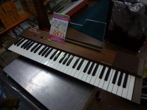 ローランド ピアノプラス20   長野南バイパス店