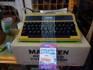 ポータブル タイプライター MARUZEN 200GR 長野南バイパス店