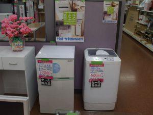 新生活 一人暮らし向け冷蔵庫&洗濯機 ☺サンタ上田店