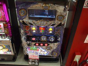 北斗の拳 強敵 コイン不要機 ¥12,800+消費税 ☺サンタ上田店