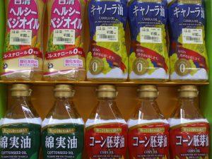 食用油 ☺サンタ上田店