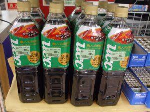原材料、コーヒー。以上。ではないです。砂糖と甘味料入ってます。 ☺サンタ上田店