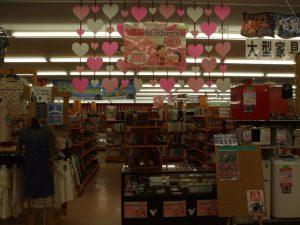 令和最初の母の日 ☺サンタ上田店