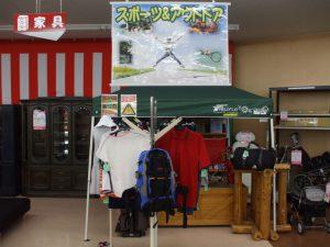 スポーツ&アウトドアお売りください。 ☺サンタ上田店
