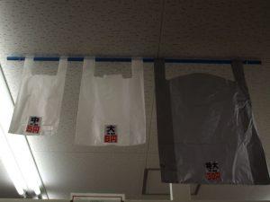 レジ袋有料化しますので、マイバックの持参をお願いします。 ☺サンタ上田店