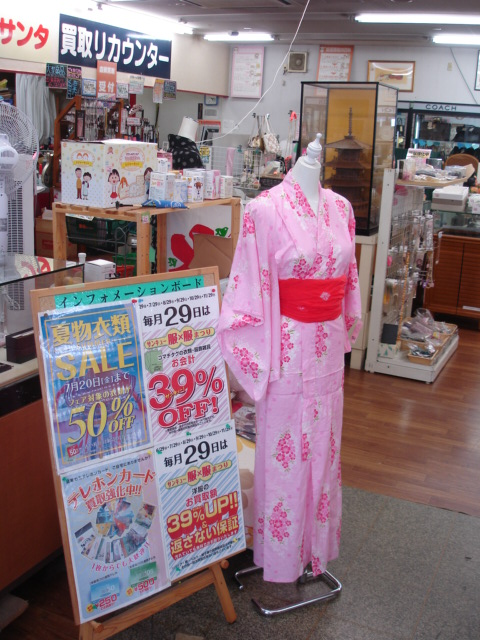 ☆本日より、夏物衣類50%OFF☆