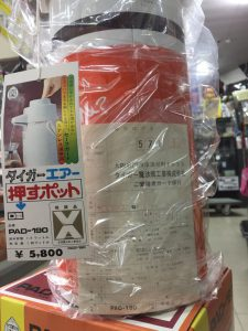 厳つい虎は昭和のおしるし。 昭和レトロ オス(♂?押す?)ポット タイガー 1.9L 未使用品 3058円込