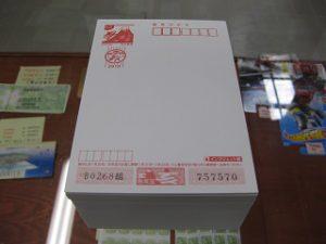 年賀状 ¥53 スマイルサンタ小諸店 TEL:0267-46-8351