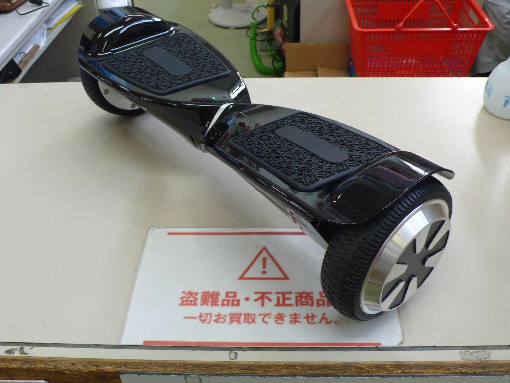 電動2輪 バランススクーター