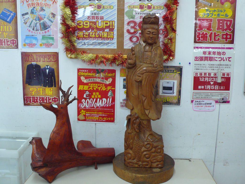 木彫り三昧