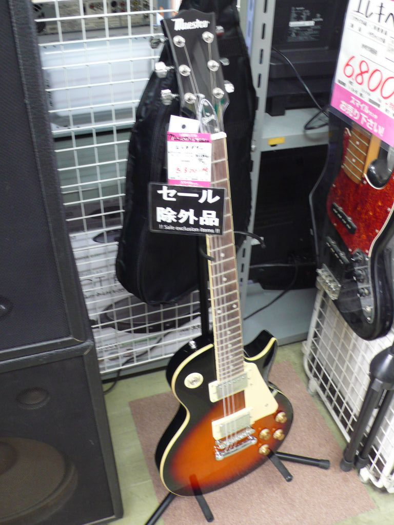 Maestro by Gibson レスポールタイプエレキギター