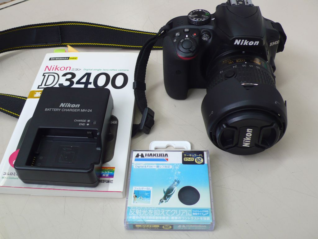 Nikon D3400 一眼デジカメ