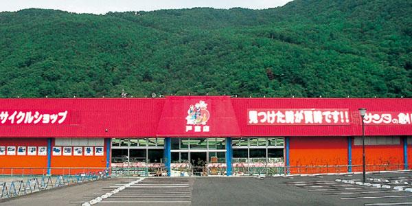 千曲戸倉店 title=
