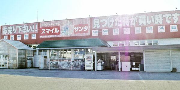 大町店 title=