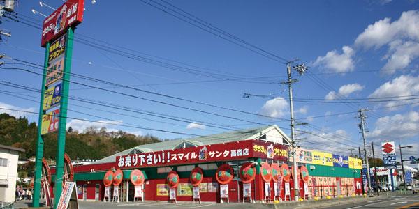 高森店 title=