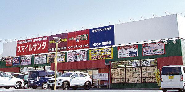 上田店 title=
