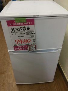 アイリスオーヤマ2ドア冷蔵庫 IRR-A09TW-W