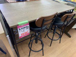 キッチンカウンターーーー 椅子2個付き  リサイクルショップ ☆スマイルサンタ塩尻北インター店☆ 買取大募集 出張買取もしてます