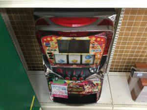 マジハロ ☺︎サンタ上田店