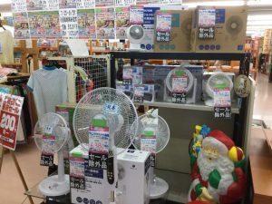 扇風機ならあります。 ☺︎サンタ上田店
