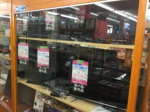 テレビ増えました。 ☺︎サンタ上田店