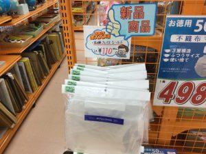 フェイスシールド ☺︎サンタ上田店