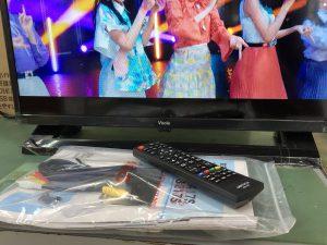 液晶テレビ 買取 スマイルサンタ伊那店 ユニテクの新品 2サイズ ないものねだり。