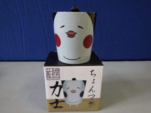 日本相撲協会 ちょんマグ 力士 普段の顔! 取っ手がちょんまげ 買い取りしました!! ¥418税込 スマイルサンタ千曲戸倉店 TEL:026-214-8102